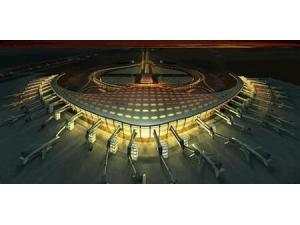 合肥新桥国际机场